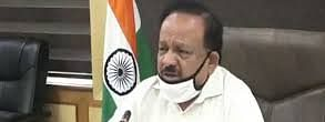 Vardhan takes part in NAM Health Ministers' meeting