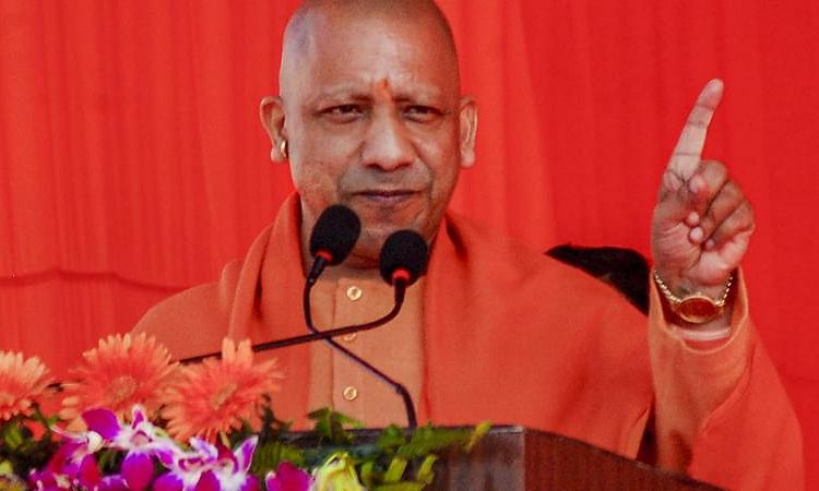 Adityanath launches 'UP Startup Fund', hands over Rs 15 cr to SIDBI
