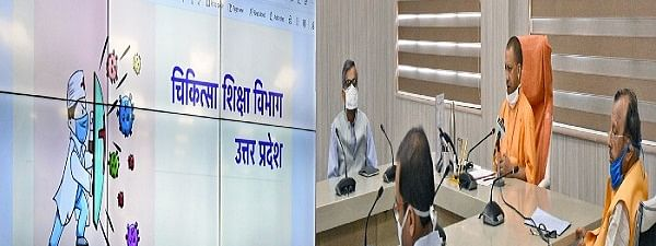 UP CM launches 'Chikitsa Setu' app for spreading awareness about COVID-19