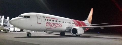 Vande Bharat Mission : Air India Exp Airline with 166 Indian Nationals from Muscat lands at RGIA