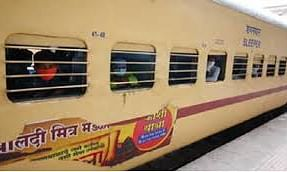 Four Shramik Special trains to be operated from UP to Marathwada today