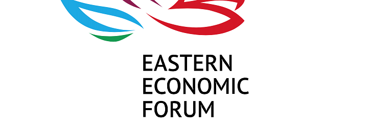 Too early to speak about cancellation of 2020 Eastern Economic Forum: Russia