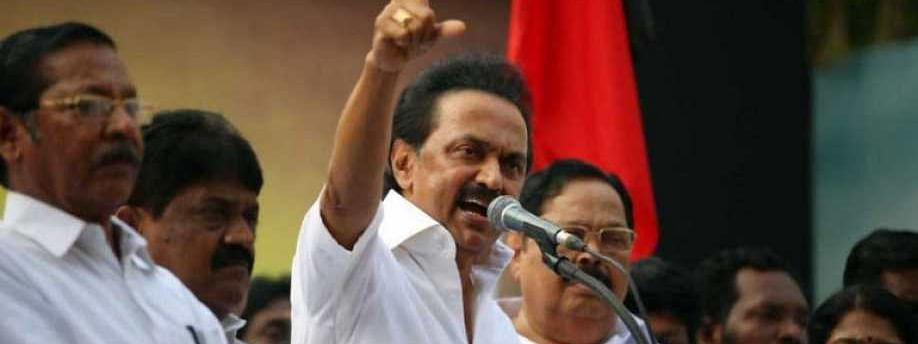MP's arrest: DMK threatens direct action
