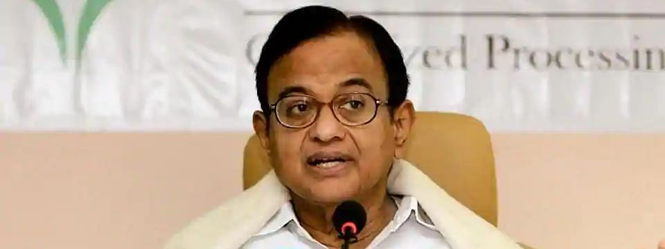 Opening road, rail and air services only way to commence economic & commercial activity: Chidambaram