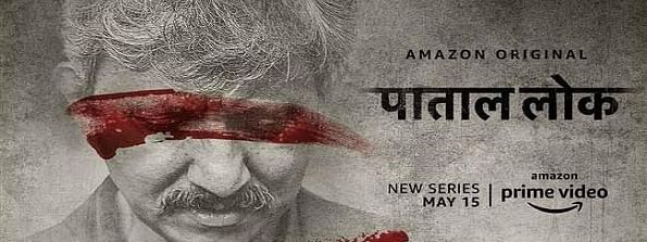 Amazon Prime Video launches trailer of 'Paatal Lok'