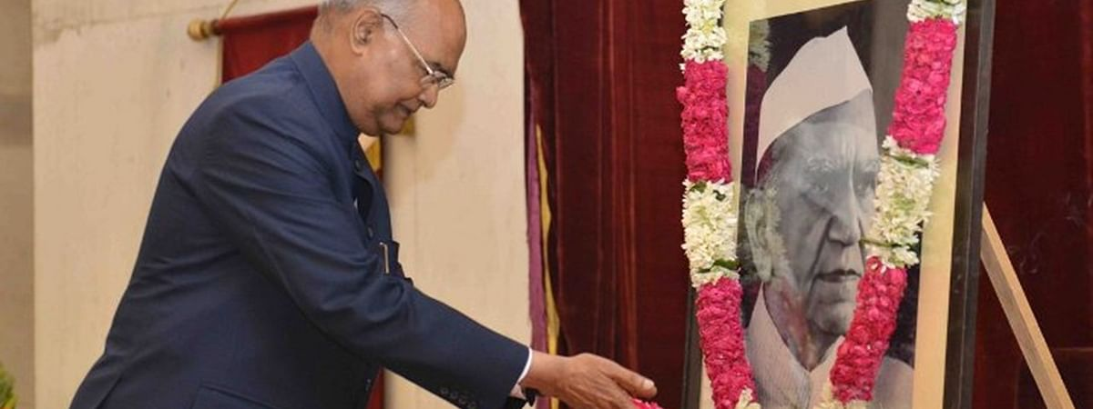 President pays homage to late Fakhruddin Ali Ahmed on his birth anniversary