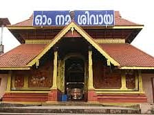 Temples in Kottayam, Pathanamthitta reopen, moderate turnout of devotees