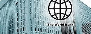 Pakistan's economy to perform worse than previous estimates: World Bank
