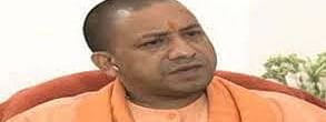 UP CM transfers Rs 1301 cr into accts of 86.71 lakh beneficiaries in UP
