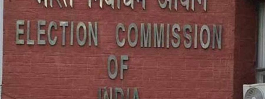 EC to conduct RS polls for 18 seats on June 19