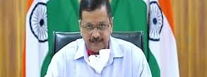 Delhi borders to be sealed for a week; salons, barbershops to reopen: Kejriwal