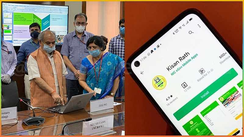 Kisan Rath' Mobile App to facilitate transportation of foodgrains ...