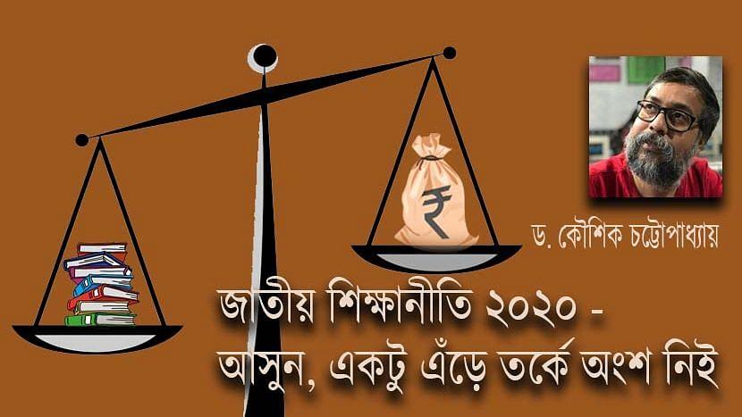 গ্রাফিক্স - সুমিত্রা নন্দন