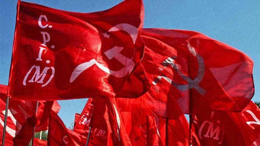 BJP কে পরাস্ত করাই মূল লক্ষ্য, পার্টি কংগ্রেস ২০২২ সালের ফেব্রুয়ারিতে   - CPIM কেন্দ্রীয় কমিটি