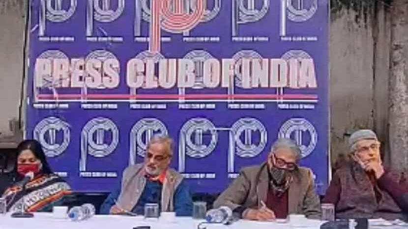সাংবাদিকদের বিরুদ্ধে দেশদ্রোহিতার মামলা 'অঘোষিত জরুরি অবস্থা'র সামিল