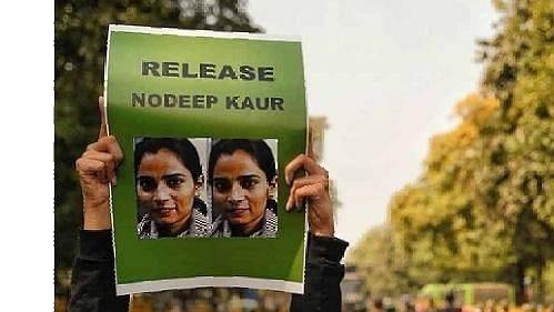 """নোদীপ কৌরের """"বেআইনি হেফাজত"""" নিয়ে হরিয়ানা সরকারকে নোটিস হাইকোর্টের"""
