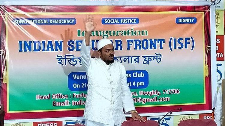 WB Election 21: অবশেষে নির্বাচনী প্রতীক পেল ইন্ডিয়ান সেক্যুলার ফ্রন্ট (ISF)