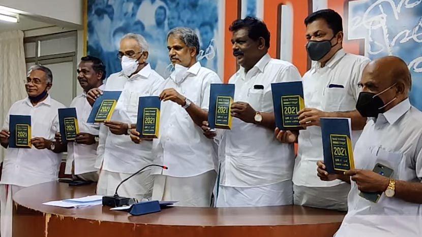 Kerala Poll 21: আগামী ৫ বছরে ৪০ লক্ষ কর্মসংস্থান - প্রতিশ্রুতি এলডিএফ ইস্তেহারে