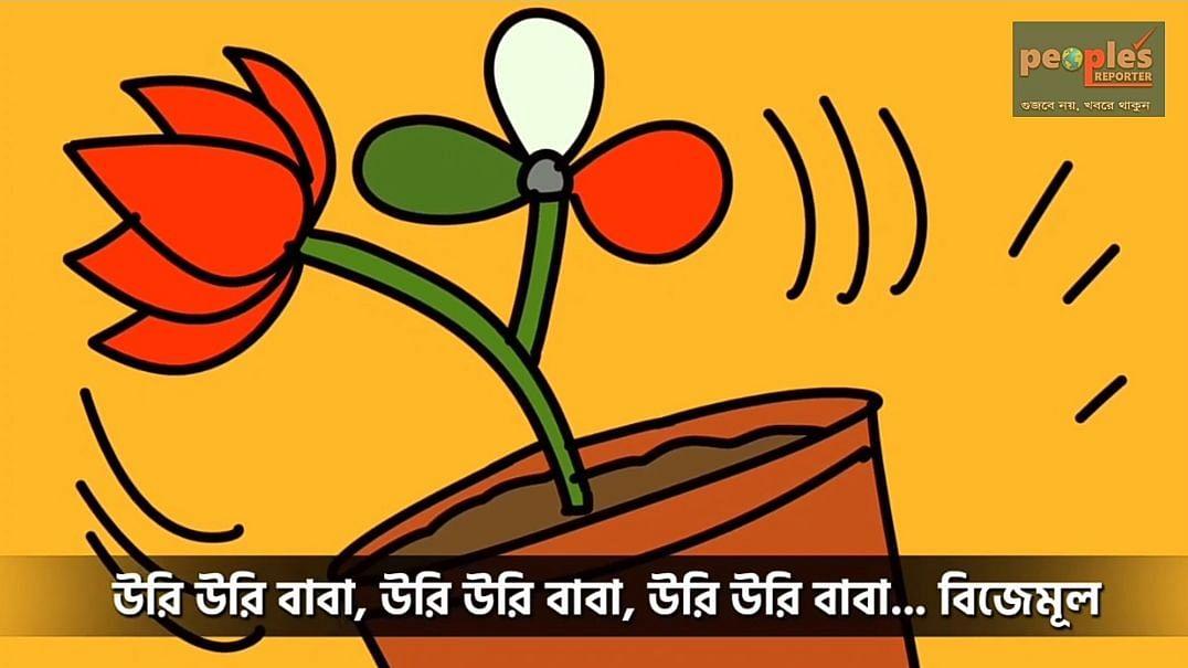 WB Election 21: বাম প্রচারে ফের জনপ্রিয় গানের প্যারোডি, এবার 'উরি উরি বাবা' ঝড় সোশ্যাল মিডিয়ায়