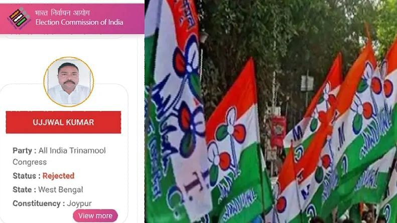 WB Election 21: হলফনামায় ত্রুটির জেরে বাতিল তৃণমূল প্রার্থীর মনোনয়ন, বিপাকে শাসক দল