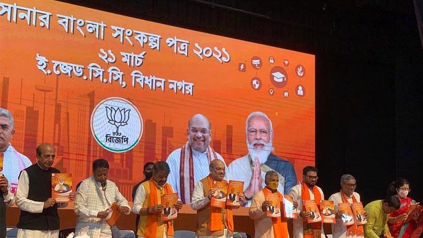 WB Election 21: বিজেপির ইস্তেহারে শিল্প কই? কর্মসংস্থান হবে কীভাবে? প্রশ্ন সব মহলে