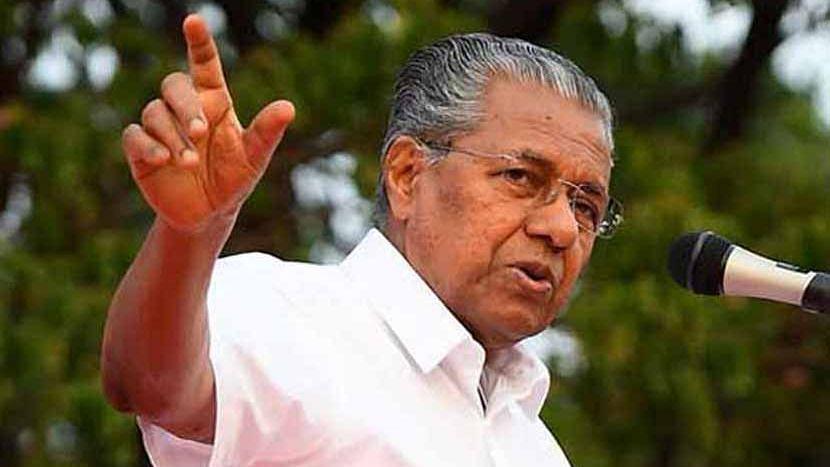 Kerala Poll 2021: প্রার্থী তালিকা ঘোষণা করলো CPIM, বাদ ৫ মন্ত্রী ৩৩ বিধায়ক