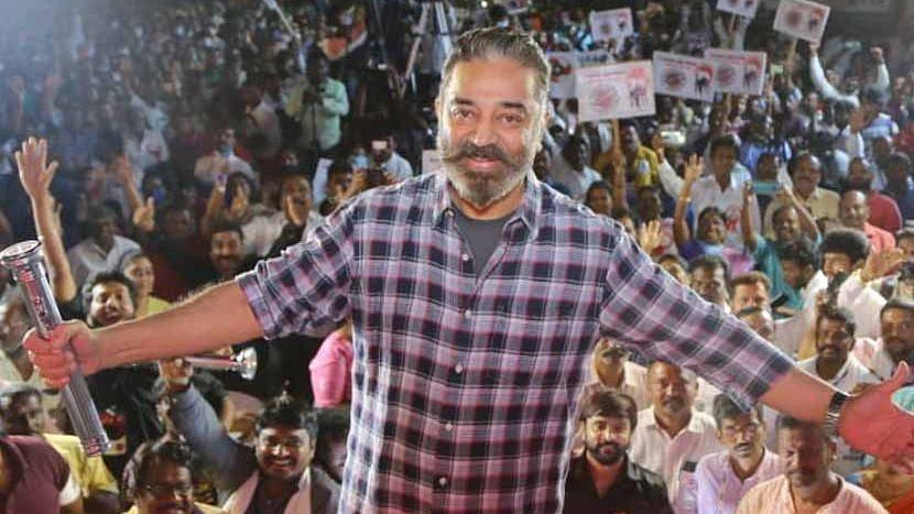Tamilnadu Poll 21: কমল হাসানের MNM লড়বে ১৫৪ আসনে, DMK - CPIM আসন রফার জট কাটলো