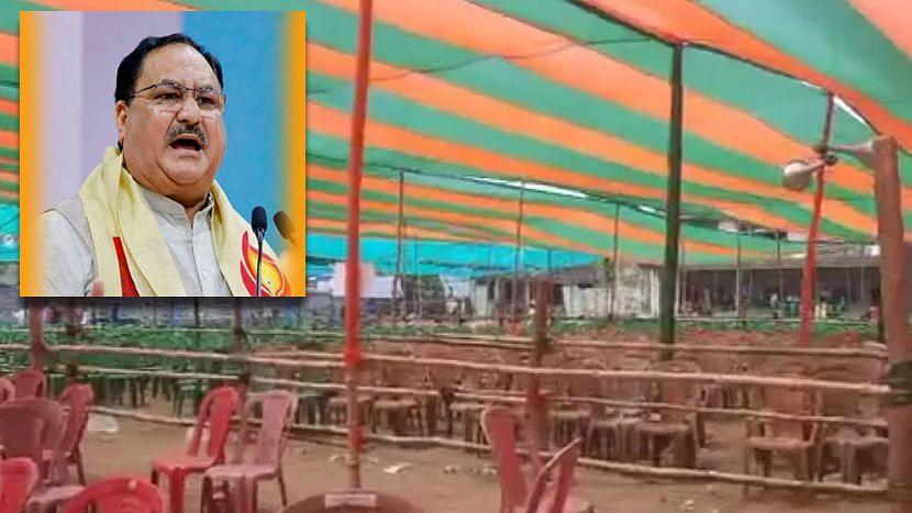 WB Election 21: মাঠ ফাঁকা, বিজেপি সভাপতি জে পি নাড্ডার শ্রীরামপুরের সভা বাতিল