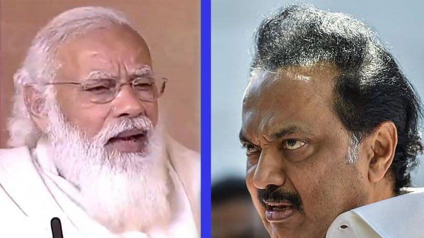 Tamilnadu Poll 21: আমার কেন্দ্রে বিরোধীদের হয়ে প্রচারে আসুন - DMK প্রার্থীর ট্যুইট নরেন্দ্র মোদীকে