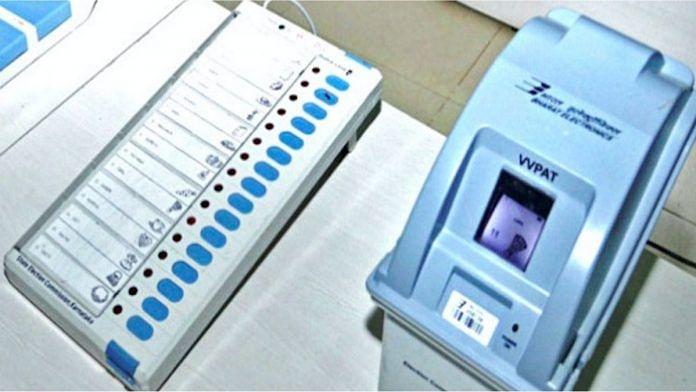 WB Election 21: কাল রাজ্যে শেষ দফার ভোট, ৪ জেলার ৩৫ আসনে মোট ভোটকেন্দ্র ১১,৮৬০