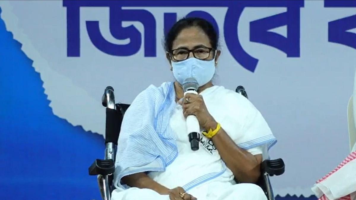 WB Election 21: আজ বিকেলে দলীয় প্রার্থীদের নিয়ে ভার্চুয়াল বৈঠকে মমতা