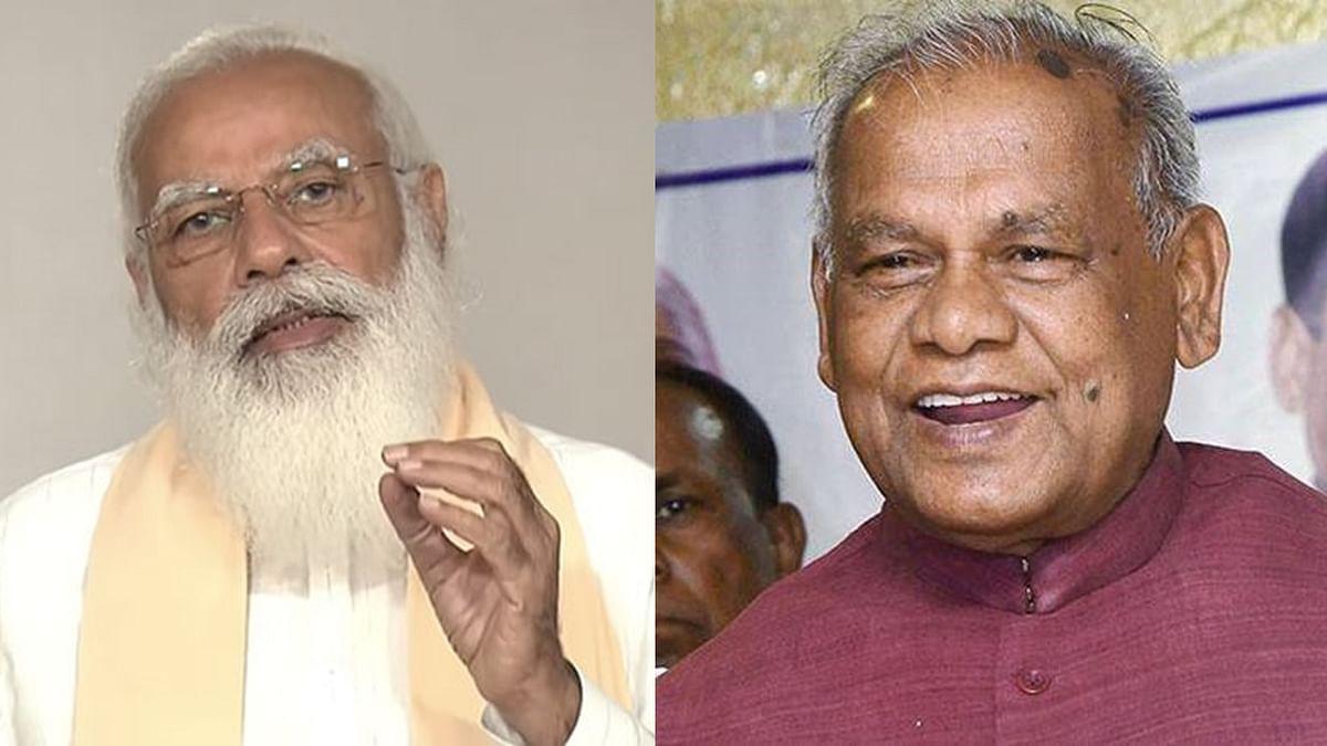Bihar: ভ্যাকসিনের সার্টিফিকেটে প্রধানমন্ত্রীর ছবি - BJP জোটসঙ্গীর আক্রমণে  অস্বস্তিতে NDA