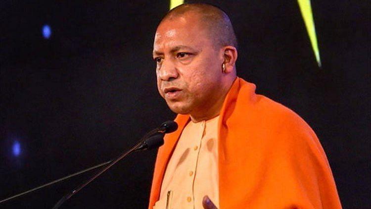 Uttar Pradesh: ধর্মীয় গুরুর নামে হাসপাতাল, ভোটের আগেই ৭৫ জেলায় মেডিক্যাল কলেজ - একগুচ্ছ ঘোষণা যোগীর