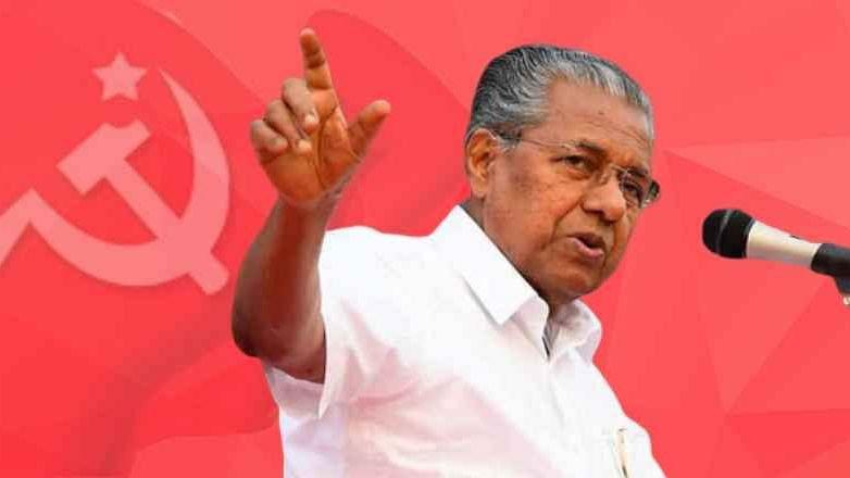 Kerala: তৃতীয় ঢেউ কি শুধুই মিথ? স্কুল, বিশেষ করে প্রাইমারী স্কুল খোলার ভাবনায় কেরালা