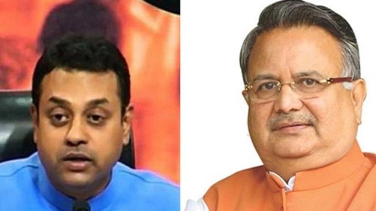 Toolkit: ছত্তিশগড়ে BJP নেতা সম্বিৎ পাত্র ও রমণ সিং-এর বিরুদ্ধে FIR দায়ের কংগ্রেসের ছাত্র সংগঠনের