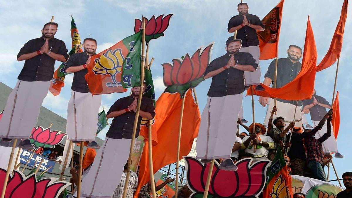 Kerala: রাজ্য বিধানসভা নির্বাচনের আগে BJP খরচ করেছে ৪১.৪ কোটি টাকা - SIT