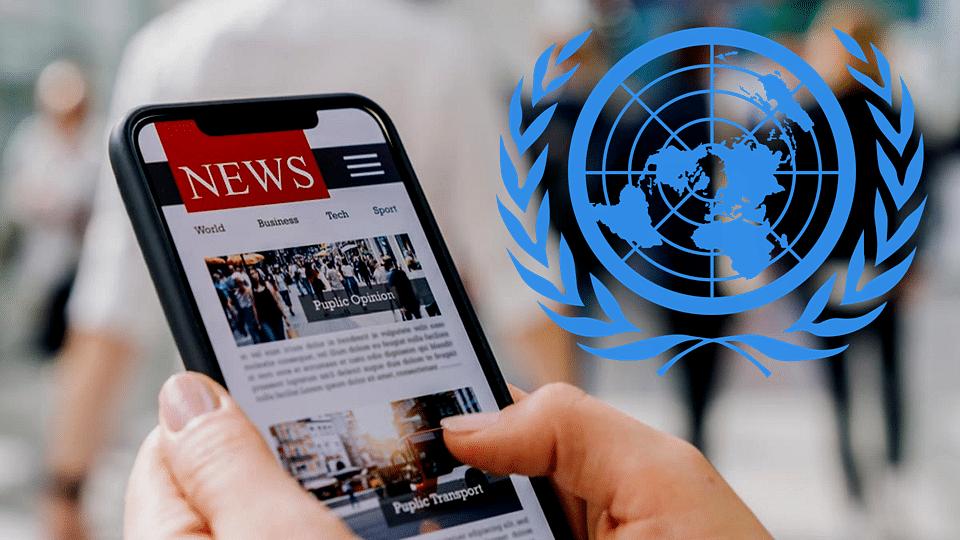 ভারতের নতুন তথ্যপ্রযুক্তি আইন আন্তর্জাতিক রীতিনীতির সঙ্গে সামঞ্জস্যপূর্ণ নয়: রাষ্ট্রসংঘ