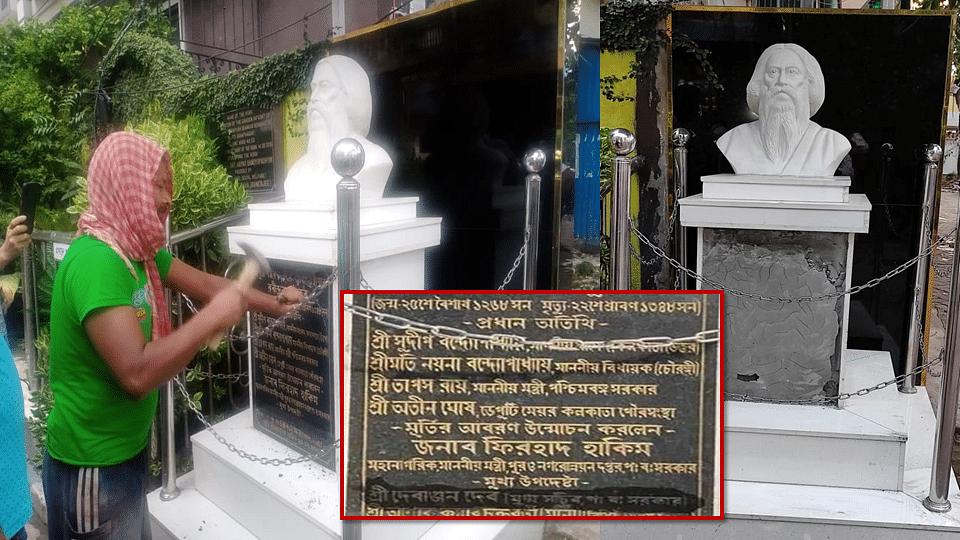 তৃণমূল নেতাদের পাশে ভুয়ো IAS দেবাঞ্জনের নাম, বিতর্কিত সেই ফলক ভেঙে ফেলল কলকাতা পুরসভা