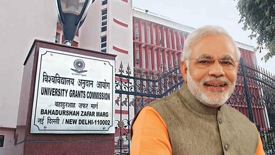 Free Vaccination: প্রধানমন্ত্রীকে ধন্যবাদ দেওয়ার UGC নির্দেশকে 'নির্লজ্জ প্রচার' বলল শিক্ষক সংগঠন