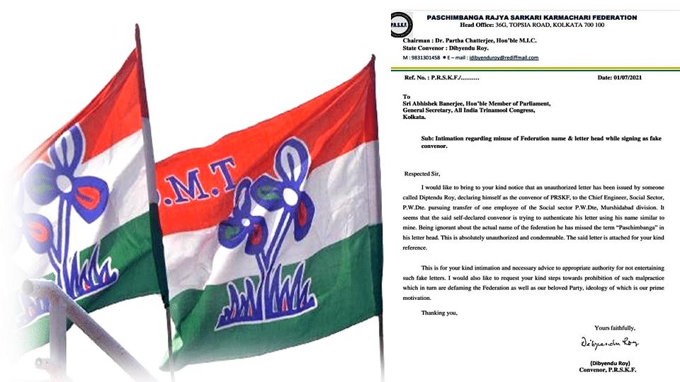 নকল প্যাড ছাপিয়ে সরকারি কর্মচারীদের বদলির নির্দেশ দিচ্ছেন 'ভুয়ো তৃণমূল নেতা' !