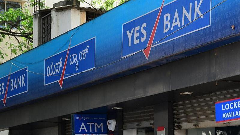 Yes Bank Fraud: ৭১২ কোটি টাকা জালিয়াতির ঘটনায় বেঙ্গালুরুর সংস্থা থেকে গুরুত্বপূর্ণ নথি উদ্ধার