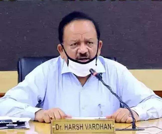 Cabinet Reshuffle: এবার পদত্যাগ করলেন কেন্দ্রীয় স্বাস্থ্যমন্ত্রী হর্ষ বর্ধন, এই নিয়ে মোট ১১