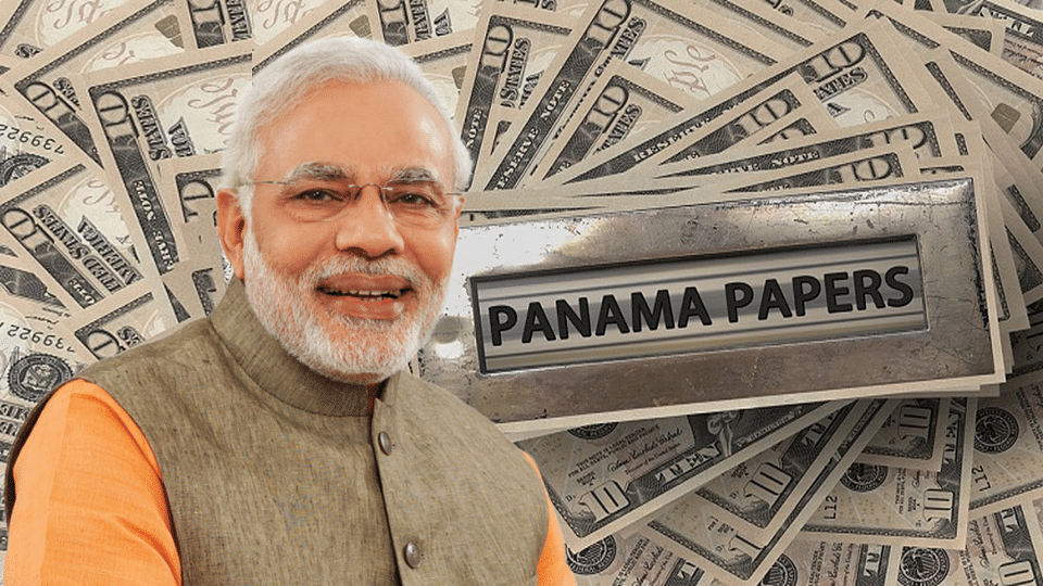 কালো টাকা ফিরিয়ে আনা দূরের কথা, বিদেশে কালো টাকা মজুতের পরিমাণ বেড়েছে: Panama Papers রিপোর্ট