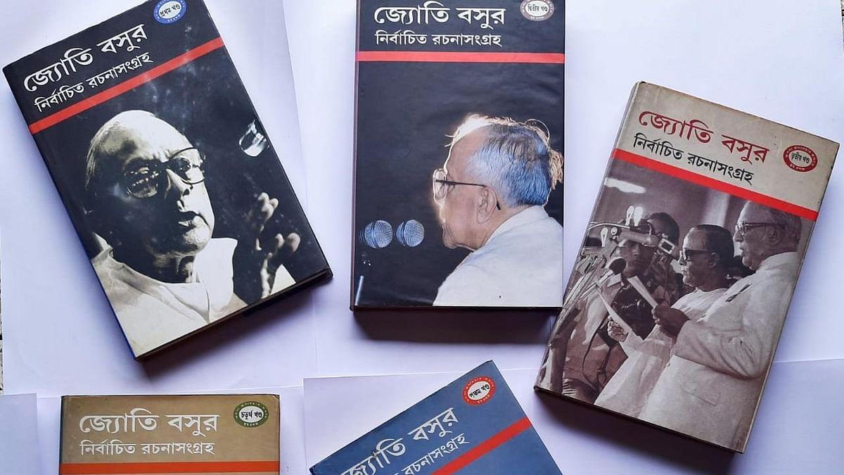 জ্যোতি বসু'র রচনাসংগ্রহ - দেখতে দেখতে দু'দশক হতে চললো