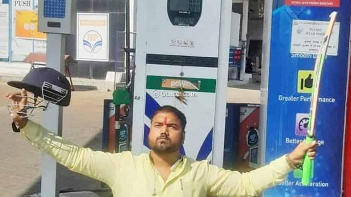 Petrol Price: কলকাতায় সেঞ্চুরি থেকে ৯৬ পয়সা দূরে, চেন্নাইতে ১০০, শ্রীগঙ্গানগরে ১১০ টাকা ছাড়ালো