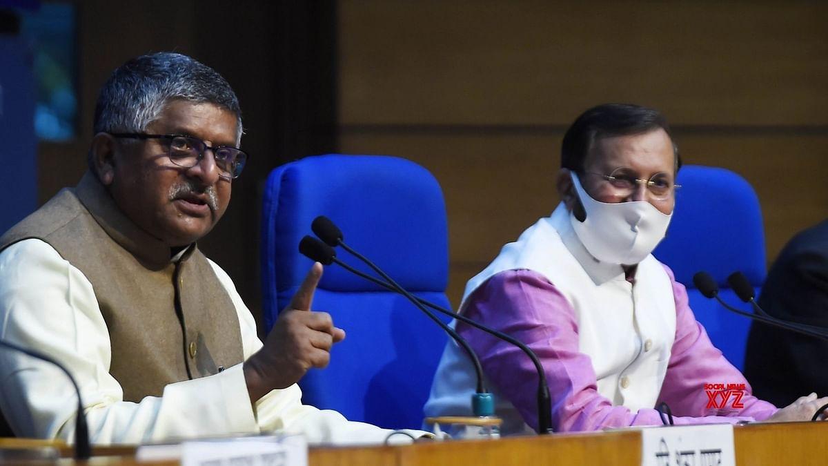 Cabinet Reshuffle: কেন্দ্রীয় মন্ত্রীসভা থেকে পদত্যাগ করলেন রবি শঙ্কর প্রসাদ, প্রকাশ জাভড়েকর