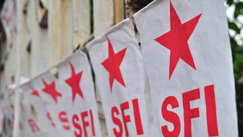 ১২ আগস্ট রাজ্যজুড়ে মক ক্লাসের আয়োজন করছে SFI