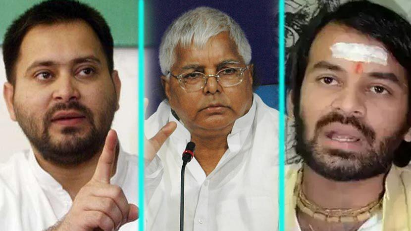 Bihar: তেজস্বী বনাম তেজপ্রতাপ - দুই ভাইয়ের বিবাদে টালমাটাল RJD-র অন্দর