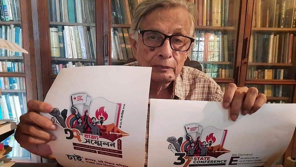 SFI: ৩৭তম রাজ্য সম্মেলনের লোগো প্রকাশ করলেন ইতিহাসবিদ ইরফান হাবিব