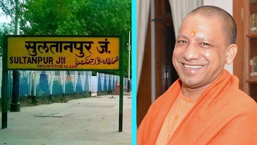 Uttar Pradesh: যোগীরাজ্যে নাম বদলের ধুম - এবার বদল হবার পথে মানেকা গান্ধীর কেন্দ্র সুলতানপুর